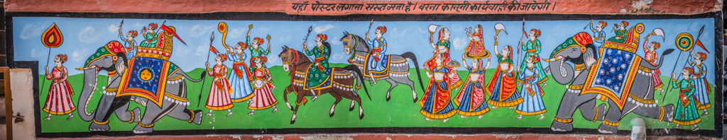 Painting at a house in Bundi